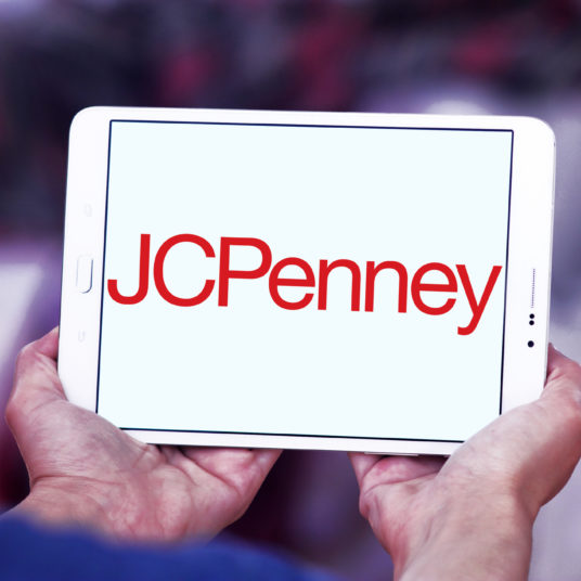 JCPenney coupons: Take up to 20% off